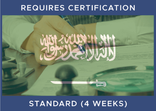 Saudi Standard - Inc Certification