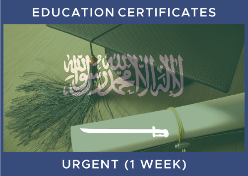 Saudi - Educational Certificate (1 Week)