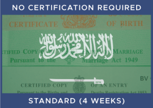 Saudi Standard - No Certification