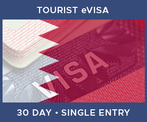 United Kingdom Single Entry Tourist eVisa For Bahrain (30 Day 2 Week)