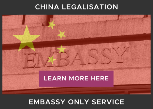 Chinese Embassy Only