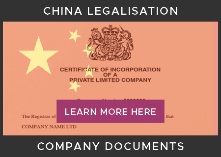 Company Documents Chinese Embassy