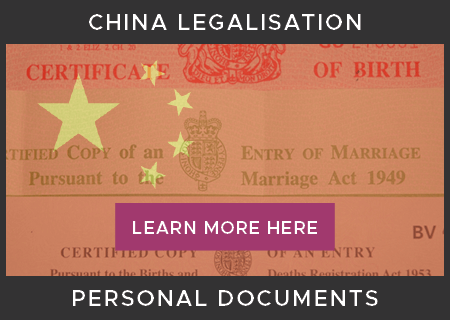Personal Documents Chinese Embassy
