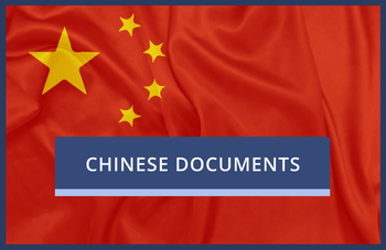 Chinese Documents