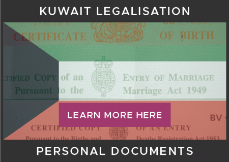 Personal Documents Kuwait Embassy