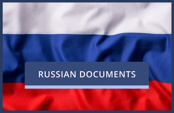 Russian Documents