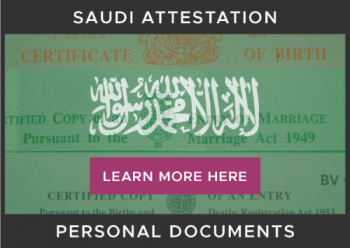 Personal Documents Saudi Embassy