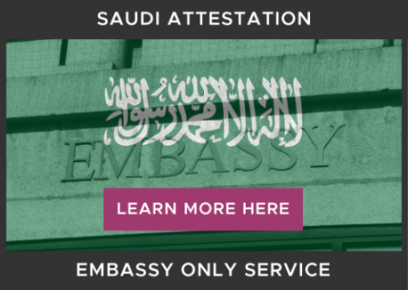 Saudi Embassy Only