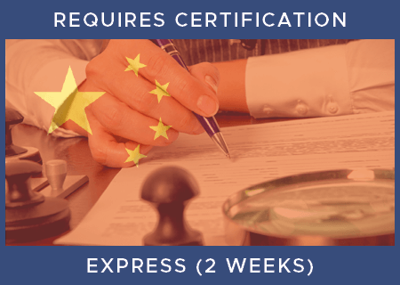 China Express - Inc Certification