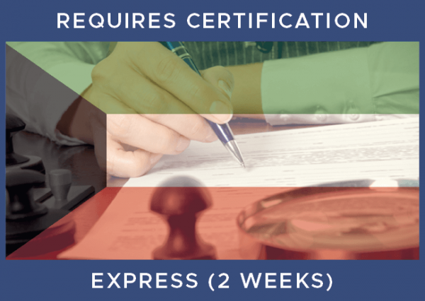 Kuwait Express - Inc Certification