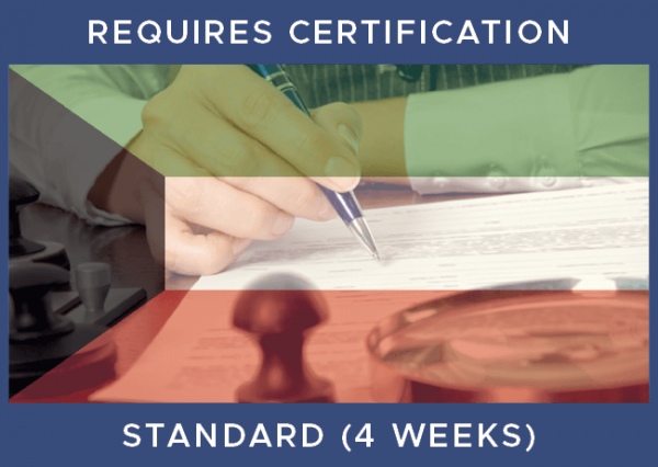 Kuwait Standard - Inc Certification