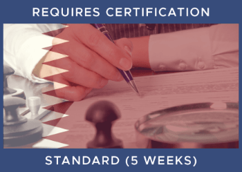 Qatar Standard - Inc Certification