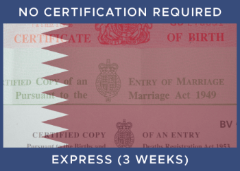 QATAR Express - No Certification