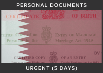 Qatar Attestation Only (5 Days)