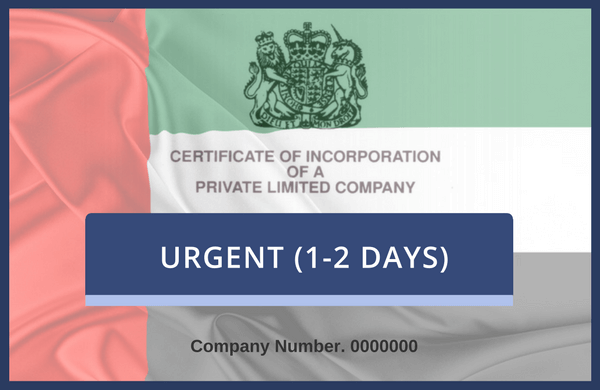 UAE Attestation Only, Commercial (1 Day)