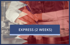 Bahrain Express - Inc Certification