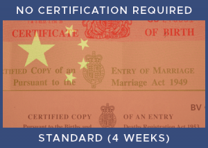 China Standard - No Certification