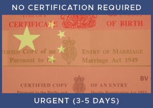 China Urgent  -  No Certification
