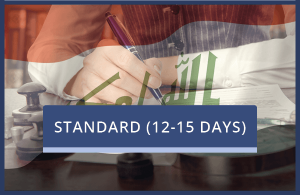 Iraq Standard - Inc Certification