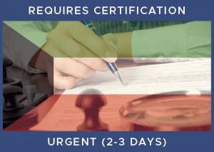 Kuwait Urgent - Inc Certification