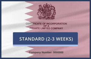 Qatar Attestation Only, Commercial (2-3 Weeks)