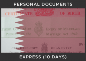 Qatar Attestation Only (10 Days)
