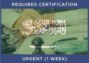 Saudi Urgent - Inc Certification