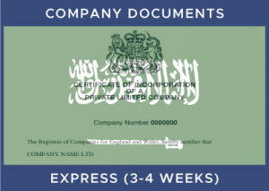 Saudi Commercial Document - Express