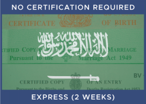 Saudi Express - No Certification