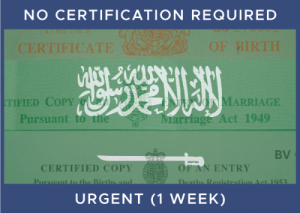 Saudi Urgent - No Certification